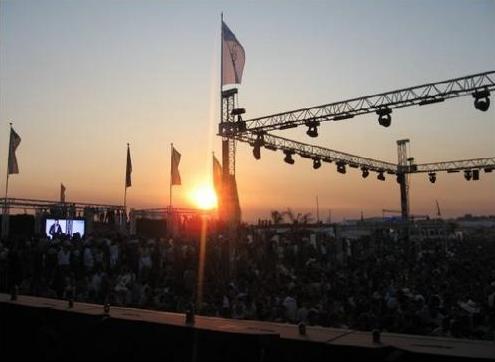 AZURARA BEACH PARTY